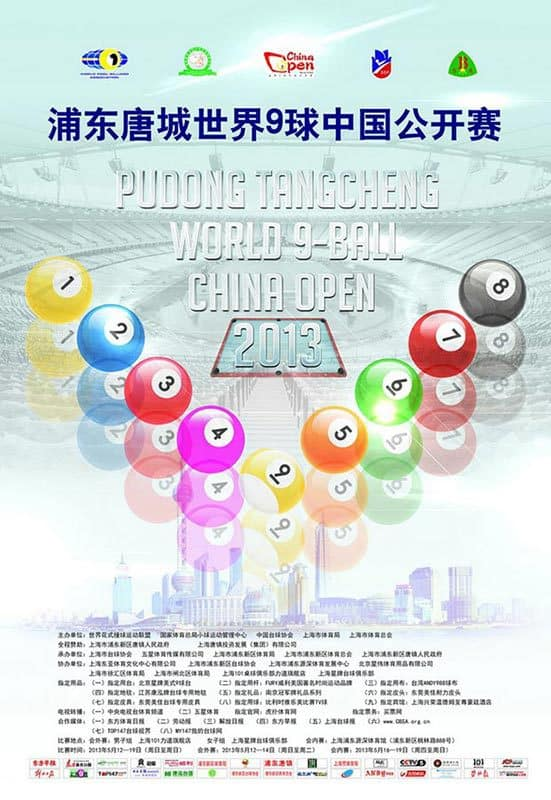 World-9-Ball-China-Open-2013