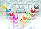 World-9-Ball-China-Open-2013_200px