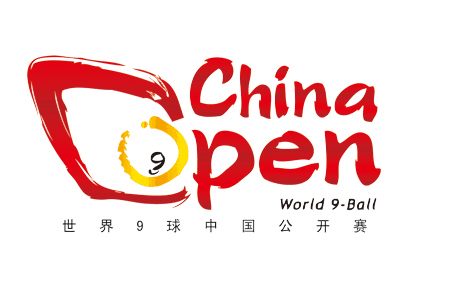 china_open_logo