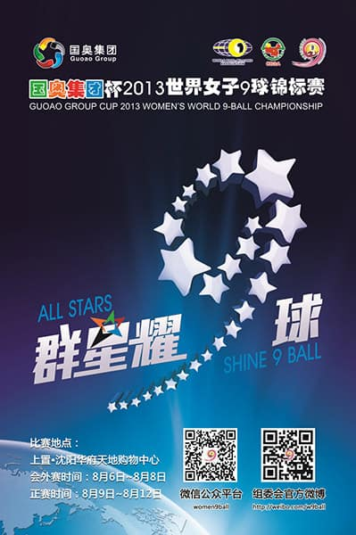 womens_world_9ball_championship_flyer_2013