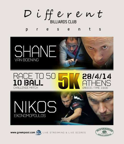 different_billiards_club_shane_vs_nikos