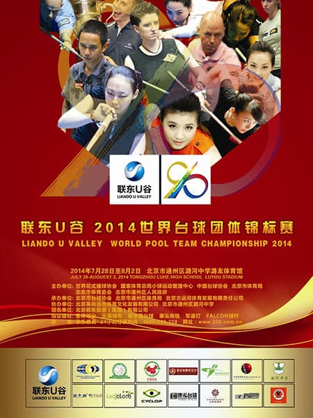 2014_world_team_championship_600px