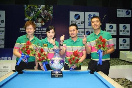 Team Taiwan won the last World Pool Team Championship 2012