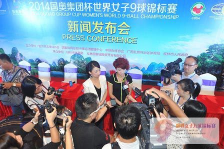 Pan Xiaoting and Yu Han at a recent press conference
