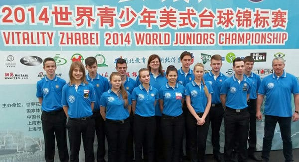world_youth_9ball_championship_2014