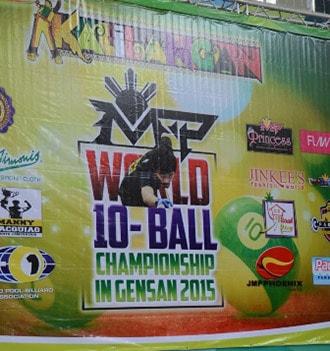 wpa_10_ball_championship_2015_poster