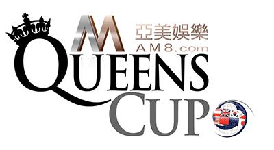 AM8.com Queens Cup