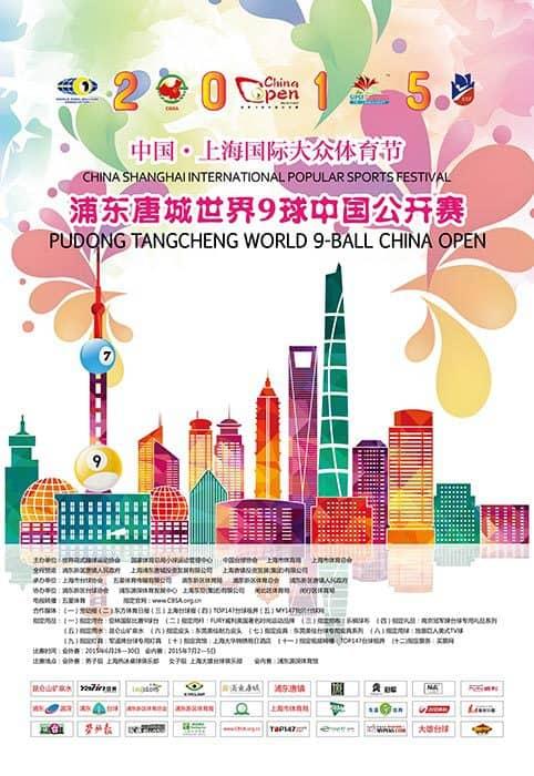 World 9 Ball China Open 2015