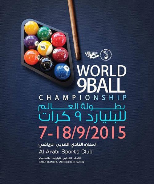 2015 WPA World 9 Ball Championship