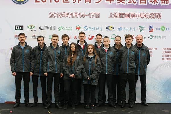 wpc_youth_2015_team_europe