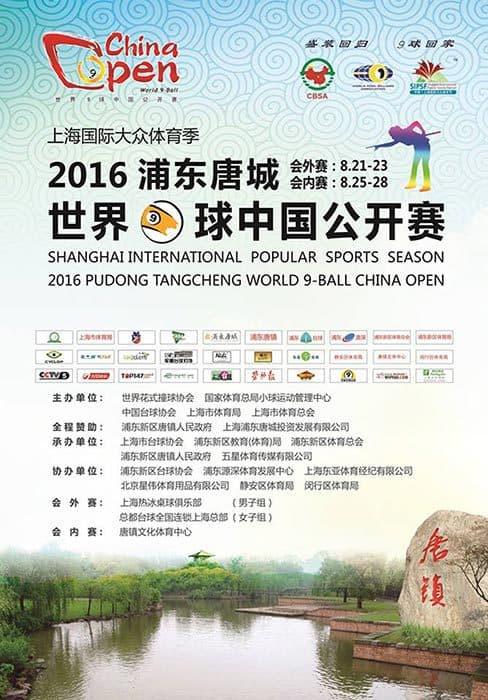 World 9 Ball China Open 2016