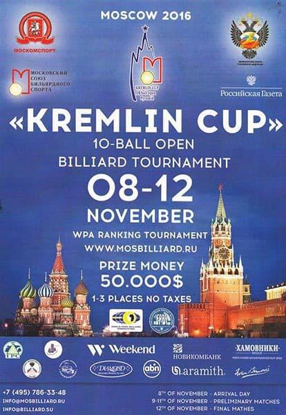 kremlin_cup_2016_600px