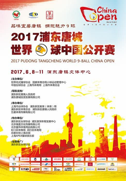 World 9 Ball China Open 2017
