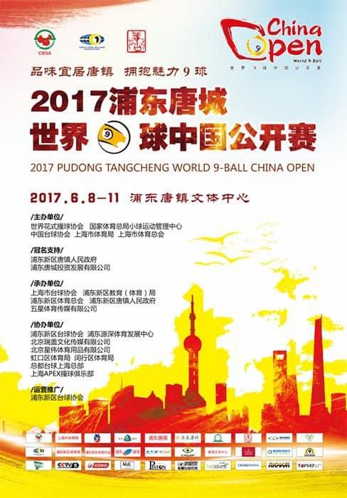 World 9 Ball China Open 2017